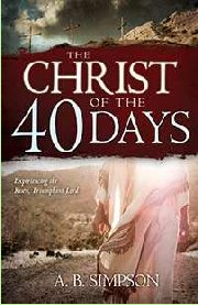 The Christ of the 40 Days
