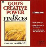 God's Creative Power For Finances CD by Charles Capps