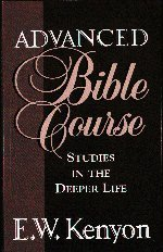 Advanced Bible Course CD