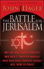 The Battle for Jerusalem (Updated)