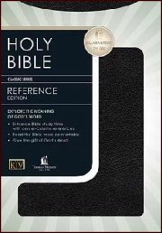 KJV Reference Bible Genuine Cowhide Leather