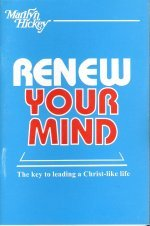 Renew Your Mind by Marilyn Hickey
