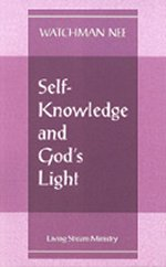 Self Knowledge and God\'s Light